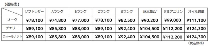 Koti アームチェア コティ 冨士ファニチア