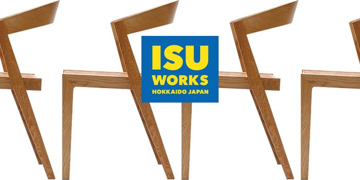 ISU WORKS イスワークス