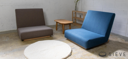 form low sofa image