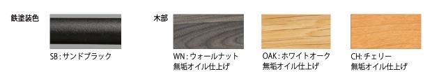 CoFe-wood